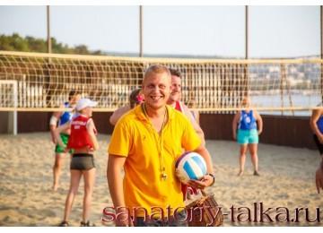 Санаторий «Красная Талка», спортивная площадка на пляже