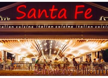 """Санаторий «Красная Талка», Ресторан итальянской кухни """"Санта-Фе"""""""